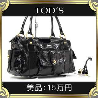 トッズ(TOD'S)の【真贋査定済・送料無料】トッズのハンドバッグ・美品・本物・ブラック・エレガント(ハンドバッグ)