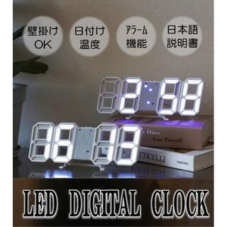 <期間限定セール>置き時計 壁掛け時計 デジタルled 雑貨 壁 おしゃれ