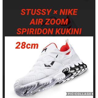 ステューシー(STUSSY)のStussy x Nike Air Zoom Spiridon KK White(スニーカー)