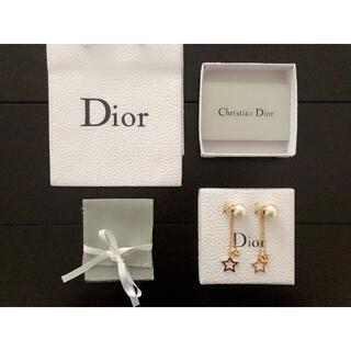 Dior - ディオール  ピアス⭐