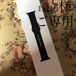 アップルウォッチ(Apple Watch)のアップルウォッチ5 スポーツバンド黒 40mm 純正(ラバーベルト)