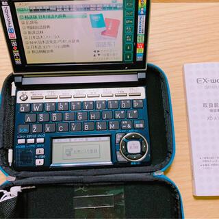 カシオ(CASIO)の電子辞書CASIO EX-word XD-A10000(電子ブックリーダー)