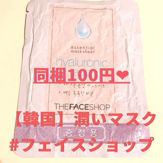 ザフェイスショップ(THE FACE SHOP)の【新品・未開封】韓国コスメ THE FACE SHOP シート マスク (パック/フェイスマスク)