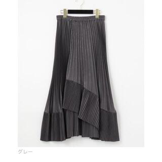 GRACE CONTINENTAL - 完売・新品タグ付き・グレース・ダイアグラム・サテンプリーツイレイヘムスカート