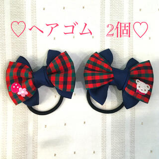 ファミリア(familiar)の♡ヘアゴム♡familiar♡ファミリアチェック♡リボン♡おでかけ♡プレゼント♡(ファッション雑貨)