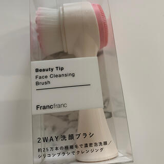 フランフラン(Francfranc)のFrancfranc 2way洗顔ブラシ(洗顔ネット/泡立て小物)