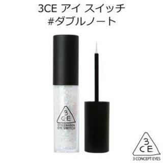 3ce - 新品 3CE アイスイッチ #ダブルノート DOUBLE NOTE