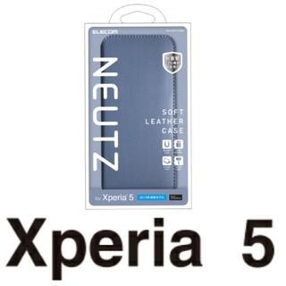 エレコム(ELECOM)の【送料無料】Xperia 5 スマホケース  NEUTZ ブルー エレコム(Androidケース)
