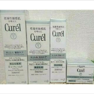 Curel - キュレル 美白ケア 化粧水 乳液 美容液 フェイスクリーム