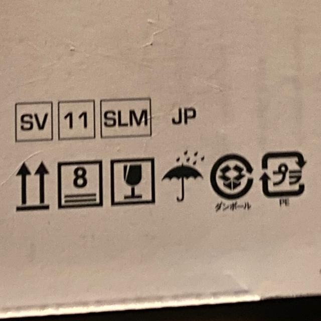 Dyson(ダイソン)のダイソン v7 slim スマホ/家電/カメラの生活家電(掃除機)の商品写真