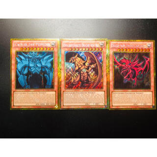ユウギオウ(遊戯王)のオベリスクの巨神兵  ラーの翼神竜  オシリスの天空竜(カード)