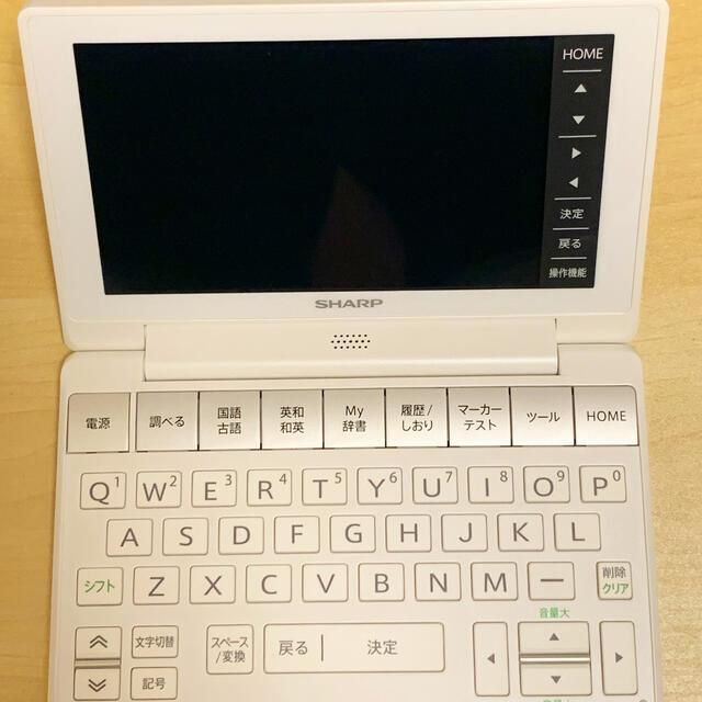 SHARP(シャープ)のBrain電子辞書 スマホ/家電/カメラのPC/タブレット(電子ブックリーダー)の商品写真