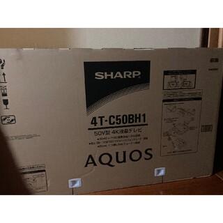 SHARP - 4T-C50BH1