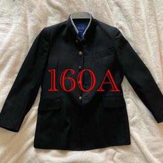 学ラン 160A(スーツジャケット)