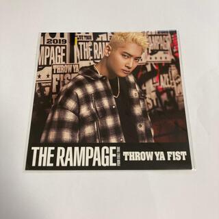 THE RAMPAGE - THROW YA FIST アザージャケット 鈴木昂秀