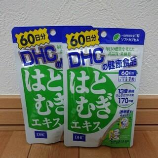 ディーエイチシー(DHC)のDHC はとむぎエキス 2袋セット(その他)