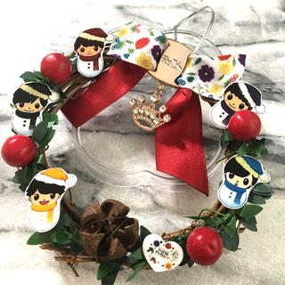 【キンプリ】クリスマス ちょっこりさん リース ハンドメイド 平野紫耀 永瀬廉