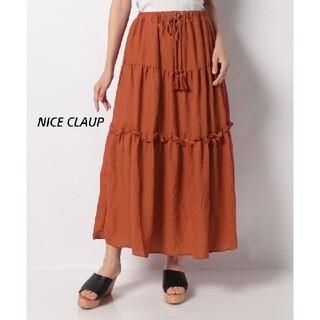 ナイスクラップ(NICE CLAUP)のタグ付き新品! 楊柳ティアードロングスカート 6,490円(ロングスカート)