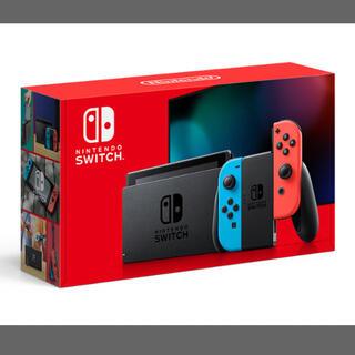 ニンテンドースイッチ(Nintendo Switch)の任天堂Switch ニンテンドースイッチ ネオンブルーネオンレッド(家庭用ゲーム機本体)