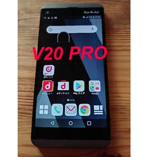 LG Electronics - LG V20 PRO  L-01J