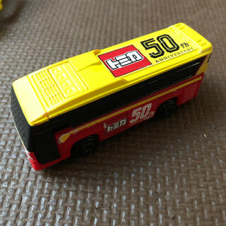 ハッピーセット  トミカ  50周年バス(ミニカー)
