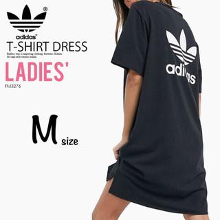 adidas - 期間限定価格★ アディダスオリジナルス  Tシャツワンピース  M   ブラック