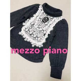 mezzo piano - メゾピアノ トレーナー 美品 130