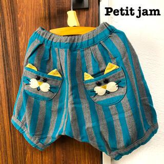 Petit jam - Petit jam バルーンパンツ/かぼちゃパンツ