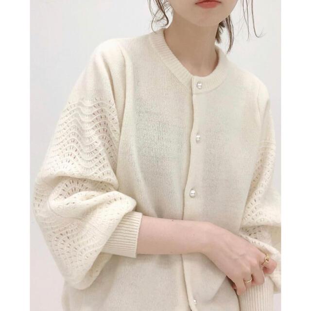 IENA SLOBE(イエナスローブ)のウールカシミヤ柄編みカーディガン レディースのトップス(カーディガン)の商品写真
