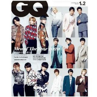 Johnny's - GQ JAPAN SixTONES Snow Man特別版