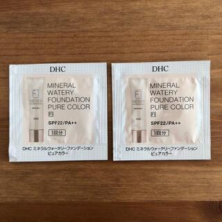ディーエイチシー(DHC)のDHC ミネラルウォータリーファンデーションF1 サンプル(ファンデーション)