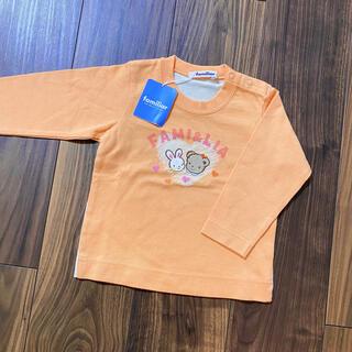 familiar - 新品 familiar ファミリア 長袖 Tシャツ 80