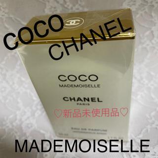 CHANEL - シャネル ココ マドモアゼル オードゥ パルファム(ヴァポリザター) 50ml