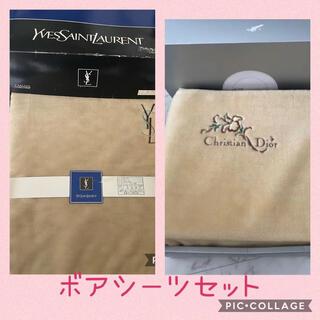 クリスチャンディオール(Christian Dior)の【未使用】イヴサンローラン、Dior ボアシーツセット 箱なし(シーツ/カバー)