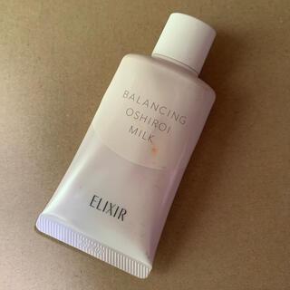 エリクシール(ELIXIR)のエリクシール リフレ バランシング おしろいミルク(乳液/ミルク)