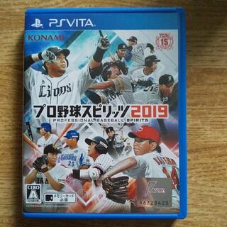 PlayStation Vita - プロ野球スピリッツ2019 Vita  プロスピ2019 vita