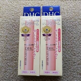 ディーエイチシー(DHC)のDHC 薬用リップクリーム 2本セット(その他)