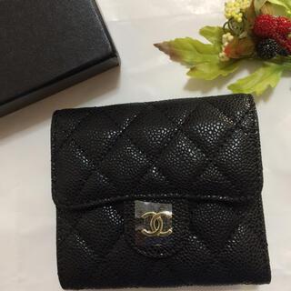 CHANEL - 1点のみ  新品 未使用  マトラッセ 折財布