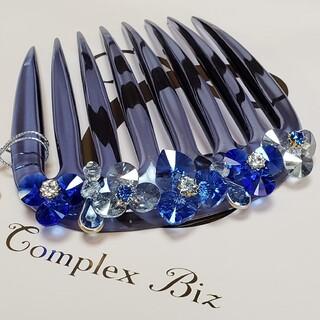 Complex Biz - 新品 完売品 コンプレックスビズ クリスタルブルーム フレンチコーム ブルー