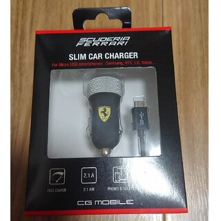 Ferrari - 車載 充電器 フェラーリ社 USB2ポート
