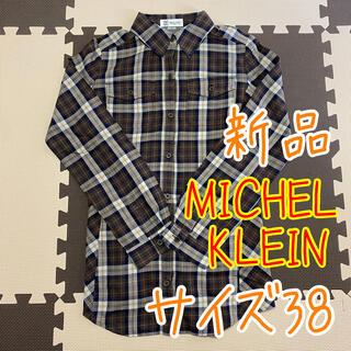 ミッシェルクラン(MICHEL KLEIN)の✨新品✨ ミッシェルクラン ウエスト紐付きネルシャツ 長袖シャツ サイズ38(シャツ/ブラウス(長袖/七分))