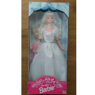 Barbie - 未開封 バービー人形 ハッピーウエディング