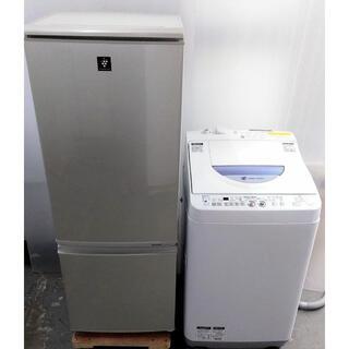 SHARP - 生活家電セット 乾燥付き洗濯機 冷蔵庫 大きめ2ドア プラズマクラスター