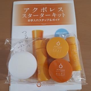 ライスフォース(ライスフォース)のライスフォース アクポレス 10日間トライアルセット(化粧水/ローション)