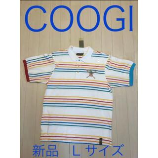 クージー(COOGI)の【新品・未使用品】COOGI 白×レインボー ポロシャツ L  大きいサイズ(Tシャツ/カットソー(半袖/袖なし))