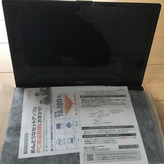 富士通 - ノートPC 15.6型/Core i7/16GBメモリ/1TB HDD/