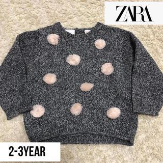 ZARA KIDS - zara baby ポンポンつきニット95cm