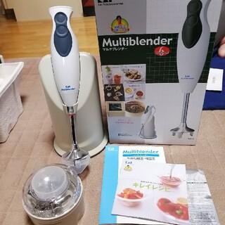 カイジルシ(貝印)の最終価格☆マルチブレンダー 6アタッチメント(調理機器)