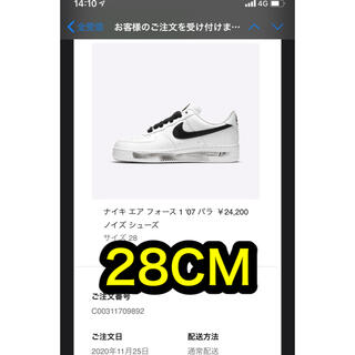 PEACEMINUSONE - air force1 パラノイズ SNKRS購入品
