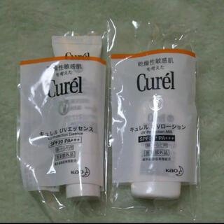 キュレル(Curel)のキュレル 薬用ローション UVジェル(乳液/ミルク)